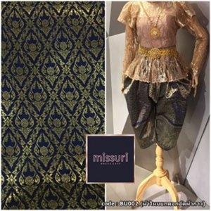 ชุดไทยประยุกต์ ชุดไทยร่วมสมัย ผ้าลูกไม้ปักเลื่อม สีทอง คู่กับโจงกะเบนผ้าไหมยกดอก หรูหรา