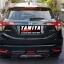ชุดแต่ง Honda Hrv by Tamiya thumbnail 96