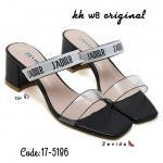 รองเท้าแฟชั่น ส้นสูง แบบสวม แต่งคาดหน้าใสสวยเก๋สไตล์ดิออร์ ส้นตัดสูงประมาณ 2.5 นิ้ว ทรงสวย เก็บหน้าเท้า ใส่สบาย แมทสวยได้ทุกชุด (17-5186)