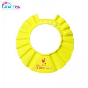 เกรซคิดส์หมวกอาบน้ำกันแชมพู แบบปรับขนาดได้ สีเหลือง