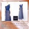 ชุดราตรีจั้มสูทไปงานแต่งงาน ชุดราตรีกางเกง สีน้ำเงิน ด้วยผ้าลูกไม้ซีทรู