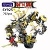 เลโก้จีน SY.925 ชุด Ninja Go Movie