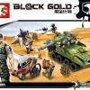 เลโก้จีน Sembo.11694 ชุด Block Gold