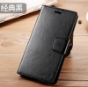 เคส Xiaomi Mi3 ฝาพับหนังอเนกประสงค์