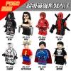 เลโก้จีน POGO.242-249 ชุด Super Heroes (สินค้ามือ 1 ไม่มีกล่อง)