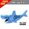 เลโก้จีน POGO.1042 ชุด Ghost Zombie Shark สีฟ้า (สินค้ามือ 1 ไม่มีกล่อง)