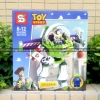 เลโก้จีน SY.941 ชุด Toy Story