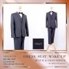 ชุดสูท เสื้อสูท สูท ผู้ชาย ( Suits ) ชุดไปงานแต่ง ชาย ชุดสุดกึ่งทางการ สีเทาเข้ม