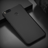 เคส Xiaomi Mi5x / MiA1 DFIFAN TPU แบบนิ่ม (สีดำ)