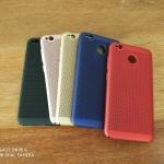 เคส Xiaomi Redmi 4X PC Cooling Frost Shield Case
