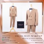 ชุดสูท สีน้ำตาล สไตล์ วินเทจ เสื้อสูท สูท ผู้ชาย ( Suits )