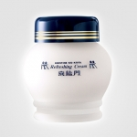 Kristine Ko-Kool Refreshing Cream คริสติน โคคูล รีเฟรชชิ่งครีม