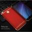 เคส Xiaomi Redmi 4X iPaky Elegant thumbnail 14