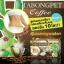 กาแฟตะบองเพชร Tabongpet Coffee thumbnail 1