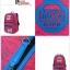 กระเป๋าเป้ MCYS&JPN Cascual thumbnail 2