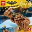 เลโก้จีน LEPIN.07050 ชุด Clayface Splat Attack