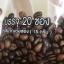 โอเค คอฟฟี่ เลนด์ กาแฟลดน้ำหนัก OK Coffee Lend thumbnail 3
