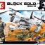 เลโก้จีน Sembo.11712 ชุด Block Gold