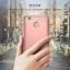 เคส Xiaomi Redmi 4X iPaky Elegant thumbnail 3