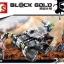 เลโก้จีน Sembo.11677 ชุด Block Gold