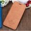เคส Xiaomi Mi Max 2 ฝาพับหนังอเนกประสงค์ MOFI thumbnail 9