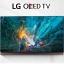 LG 65 in. OLED 4K TV 65G7T thumbnail 1