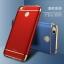 เคส Xiaomi Redmi 4X iPaky Elegant thumbnail 4