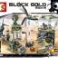 เลโก้จีน Sembo.11701 ชุด Block Gold มีไฟ