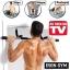 บาร์โหนเอนกประสงค์ Iron Gym 4 in 1 ดึงข้อ ซิทอัพ วิดพื้น Dips thumbnail 1