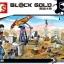 เลโก้จีน Sembo.11689 ชุด Block Gold