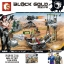 เลโก้จีน Sembo.11707 ชุด Block Gold