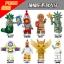 เลโก้จีน POGO.1026-1033 ชุด Minifigures (สินค้ามือ 1 ไม่มีกล่อง)