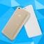 เคส Xiaomi Mi Max 2 Nillkin Sparkle Leather Case thumbnail 2