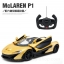 McLAREN P1 (1:14) : ชุดพร้อมเล่น thumbnail 1