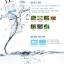 Proyou Hydration Cleansing Emulsion 165ml (ผลิตภัณฑ์เช็ดเครื่องสำอางหรือสิ่งสกปรกและฝุ่นละอองที่ตกค้างบนผิวหน้า สำหรับผิวแพ้ง่าย) thumbnail 3