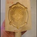 พิมพ์ขนมไม้แกะศิลปะจีน - เต่า ขนาดใหญ่