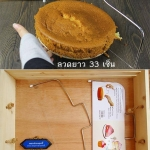 อุปกรณ์เลื่อยตัดเค้กตัดเค้กลวดคู่(ราคาโปรโมชั่น)