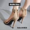พร้อมส่ง รองเท้าส้นสูงรัดข้อสีครีม เรียบหรูดูแพง สไตล์เกาหลี แฟชั่นเกาหลี [สีครีม ]