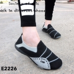 พร้อมส่ง รองเท้าผ้าใบแฟชั่นสีดำ ไร้เชือก สไตล์ Sport Girls แฟชั่นเกาหลี [สีดำ ]