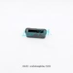 ยางข้อต่ออลูมิเนียม 5200-E104