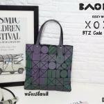 กระเป๋าถือ กระเป๋าสะพายข้างแฟชั่น งาน BAOBAO ทรงสีเหลี่ยม [สีรุ้ง ]