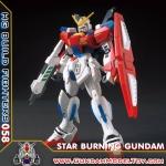 HG 1/144 STAR BURNING GUNDAM สตาร์ เบิร์นนิ่ง กันดั้ม