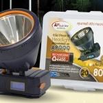 หัวไฟ SUPER LED ( หรี่ไฟได้ ) รุ่น ดิจิตอล 80w
