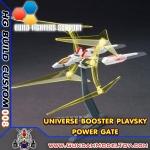 HG 1/144 UNIVERSE BOOSTER PLAVSKY POWER GATE