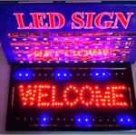 ป้ายไฟ WELCOME LED