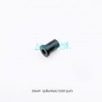 ปุ่มล็อกคันเร่ง 5200-C071