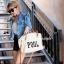 กระเป๋าสะพายแฟชั่น กระเป๋าสะพายข้างผู้หญิง กระเป๋าผ้า Pool [สีครีม] thumbnail 2
