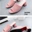 รองเท้าส้นตันเปิดส้น แบบสวม [สีชมพู ] thumbnail 2