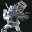 MG 1/100 RX-78-3 G3 GUNDAM VER.2.0 thumbnail 4