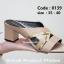 พร้อมส่ง รองเท้าส้นตันสีแอปริคอท เปิดส้น Chunky Sandals แฟชั่นเกาหลี [สีแอปริคอท ] thumbnail 3